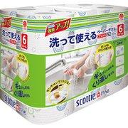 日本製紙 スコッティファイン 洗って使えるペーパータオル 6ロール プリント [キッチンペーパー]