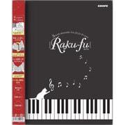 CF-1 [Raku-fu(ラクフ) 楽譜ファイル A3/A4リフィル 各2枚]