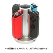 CC-NSCCS-SV [Switch Joy-Con用 コントローラ充電スタンド]
