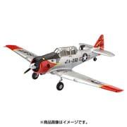 03924 [1/72 エアクラフトシリーズ T-6G テキサン]