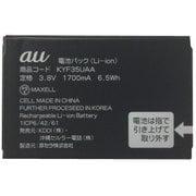 MARVERA KYF35 電池パック