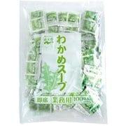 業務用 わかめスープ 2.3g×100袋