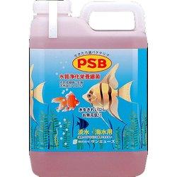 PSB 2.1L [水質テスト・管理用品]