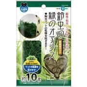 M-103 鈴虫の緑のオアシス