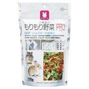 もりもり野菜PRO MRP-709