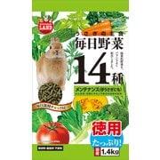 毎日野菜14種 お徳用 1.4kg