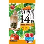 毎日野菜14種 シニア お徳用 1.4kg