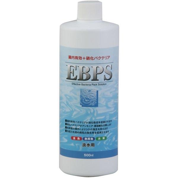 EBPSバクテリア 淡水用 500ml [水質テスト・管理用品]