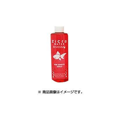 ジクラウォーター金魚用 250ml [水質テスト・管理用品]