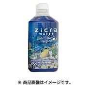 ジクラウォーター海水魚用 1000ml [水質テスト・管理用品]