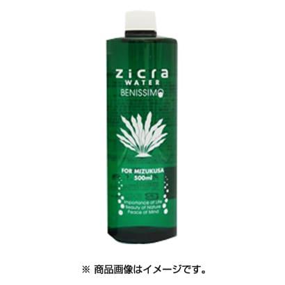 ジクラウォーター水草用 500ml [水質テスト・管理用品]