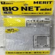バイオネットミニ 2入 (粗目) [水質テスト・管理用品]
