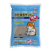 かたまるサンド 1.5kg [小動物用除菌・消臭グッズ]