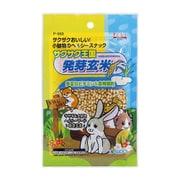 サクサク王国 発芽玄米