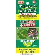ニューモンテ 5g×4 20t用 [水質テスト・管理用品]