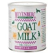 ゴートミルク 340g [犬用ミルク]