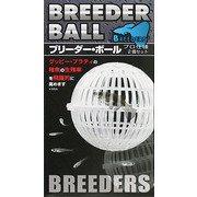 ブリーダーボール [155×87×87]