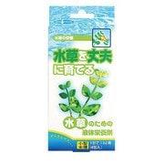 水草の栄養 [10mL×4]