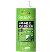 CO2リキッド 8エレメンツ 250mL [水質テスト・管理用品]