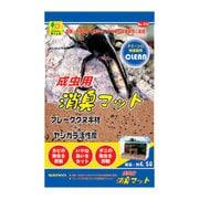 成虫用 消臭マット 4.5L