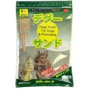 デグーサンド 1.5kg [小動物用底砂・床材]