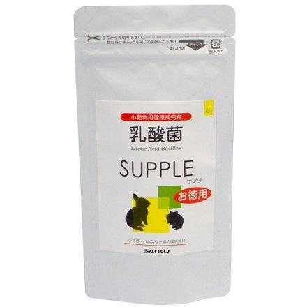乳酸菌 サプリ(お徳用) 100g
