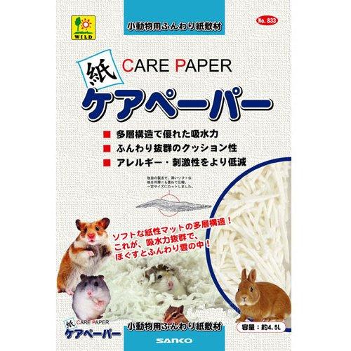 ケアペーパー 4.5L [小動物用除菌・消臭グッズ]