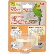 小鳥のマルチカップ ミニ [鳥用餌入れ]