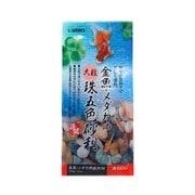 金魚・メダカの大粒珠五色砂利 900g [アクアリウム用底砂・砂利]