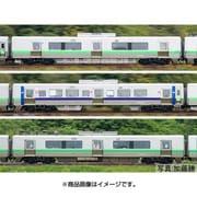 Nゲージ 92302 733 3000系近郊電車(エアポート)増結セット (3両) [2019年8月再生産]