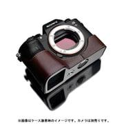 XS-CHA9BR [ソニー α9(アルファ9) 本革カメラハーフケース ブラウン]