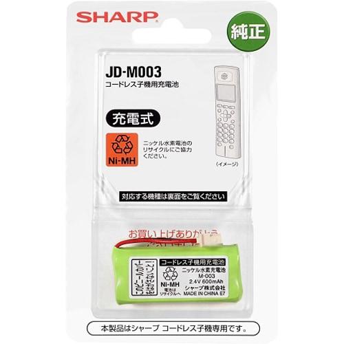 JD-M003 [コードレス子機用充電池]