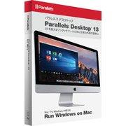 Parallels Desktop 13 for Mac Box JP