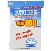不織布水切りゴミ袋 増量100P 三角コーナー