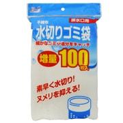 不織布水切りゴミ袋 増量100P 排水溝