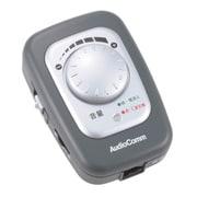 ASU-1740K [AudioComm 電話受話音量コントローラー]