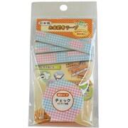 お名前布テープ チェック/ピンク・水色