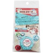 クラフト布テープ きょうりゅう/ブルー