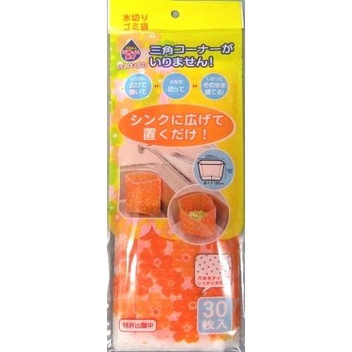 ごみっこポイ スタンドタイプE オレンジ 30枚