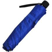 スリム三つ折傘 無地 青 52cm