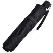 スリム三つ折傘 無地 黒 52cm