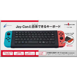 Nintendo Switch(ニンテンドースイッチ)用 USBキーボード