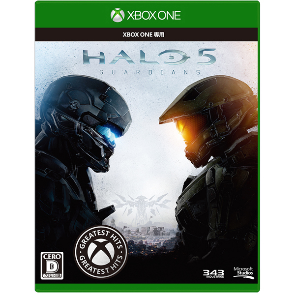 Halo5 Guardians Greatest Hits [Xbox Oneソフト]