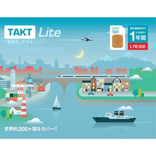 Planetway プラネットウェイ TAKT lite (タクト ライト) [海外渡航者向けグローバルSIMカード (標準/micro/nano 3サイズ対応)]