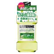 薬用リステリン ナチュラルケア エントリーボトル [洗口液]