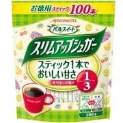 味の素 スリムアップシュガースティック 100本 160g [砂糖]