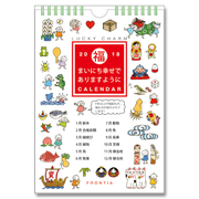 CAL-025 [Quu 福もの カレンダー Sサイズ 2018年版]