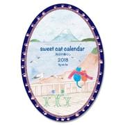 CAL-026 [スイートキャット オーバルカレンダー B4サイズ]