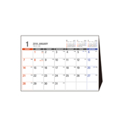 CL181-Y-A6 [デスクトップカレンダー A6サイズ 六曜 Y-TYPE]