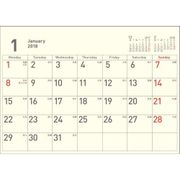 CL181-GX-A4 [月曜始まりウォールカレンダー A4サイズ 六曜 GX-TYPE]